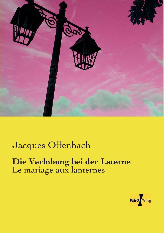 Jacques Offenbach Die Verlobung Bei Der Laterne иоганн штраус паоло россини u offenbach strauss rossini offenbach u v intermezzo