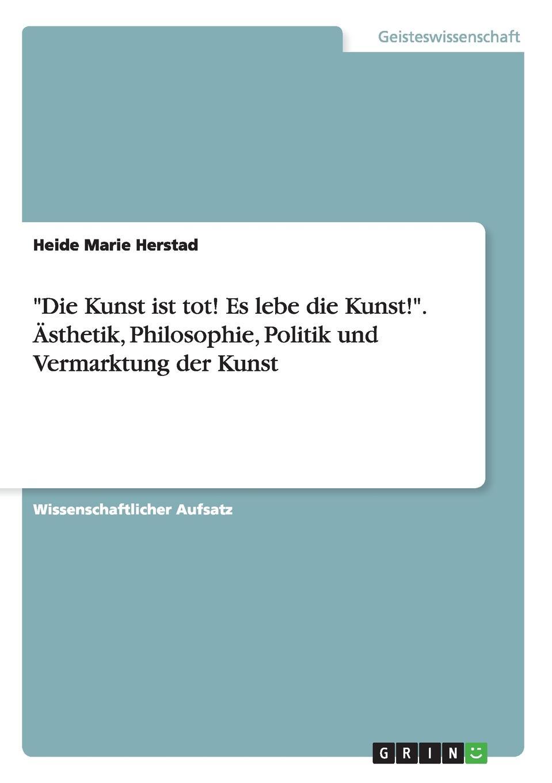 лучшая цена Heide Marie Herstad