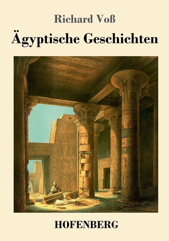 Richard Voß Agyptische Geschichten цена и фото