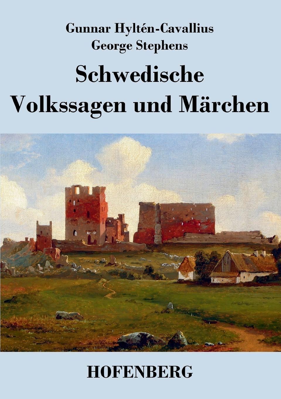 Gunnar Hyltén-Cavallius, George Stephens Schwedische Volkssagen und Marchen цены