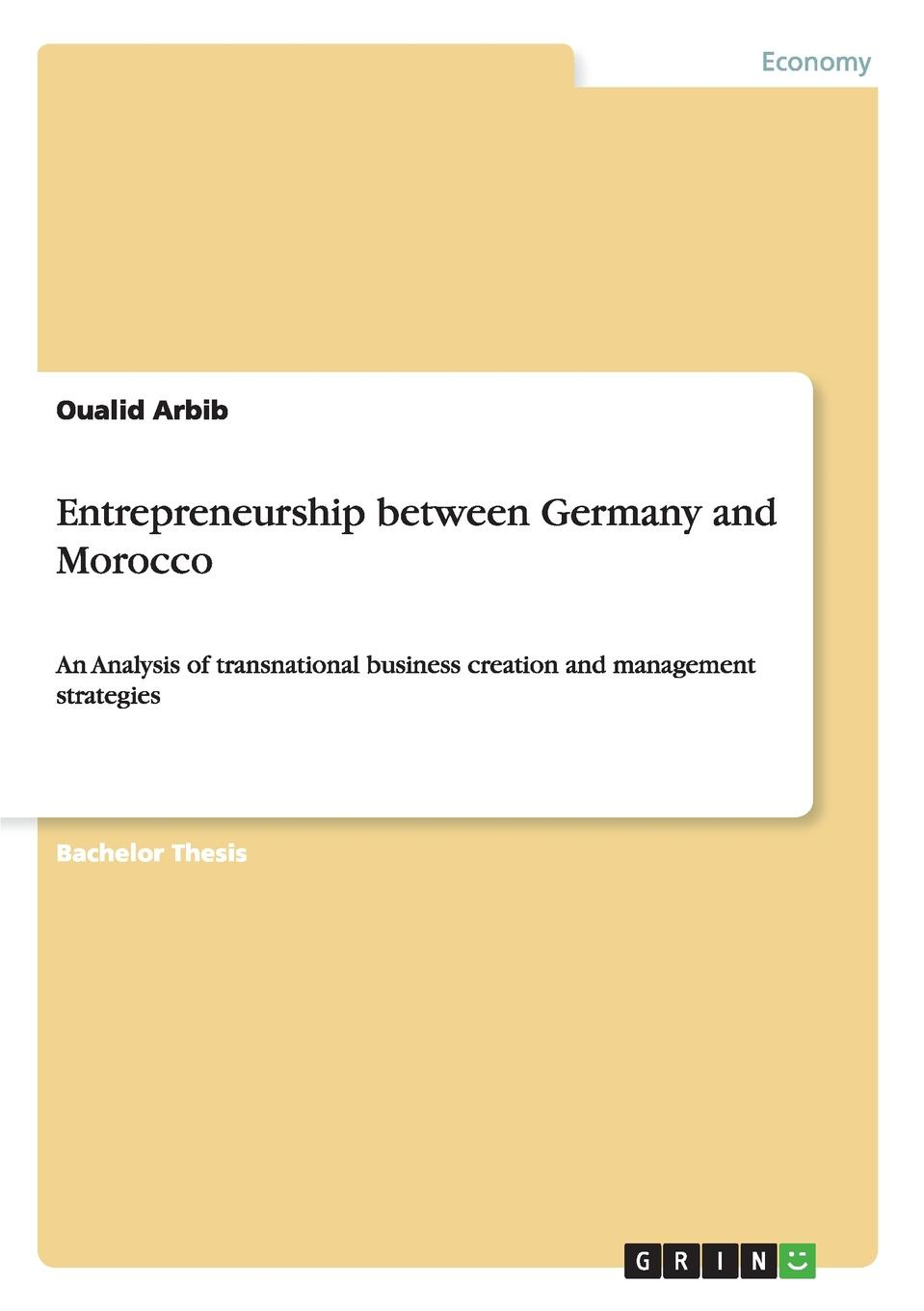 Фото - Oualid Arbib Entrepreneurship between Germany and Morocco agent based snort in distributed environment