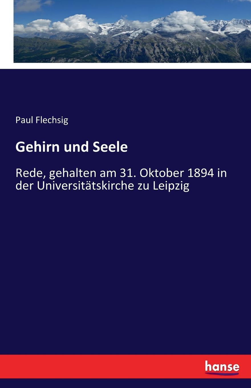 Paul Flechsig Gehirn und Seele недорого