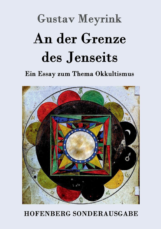 Gustav Meyrink An der Grenze des Jenseits