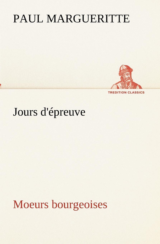 Paul Margueritte Jours d.epreuve Moeurs bourgeoises edmond pilon paul et victor margueritte classic reprint