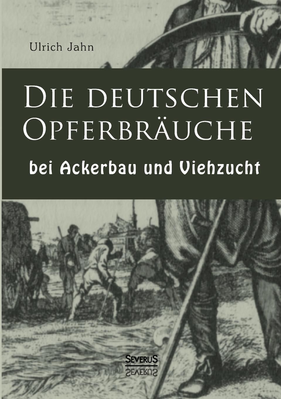 цена Ulrich Jahn Die Deutschen Opferbrauche Bei Ackerbau Und Viehzucht онлайн в 2017 году