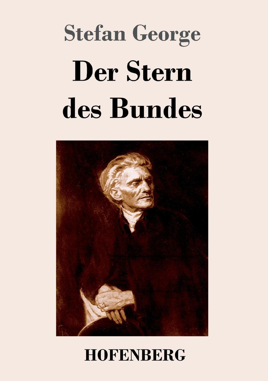 Stefan George Der Stern des Bundes besser als sex berlin