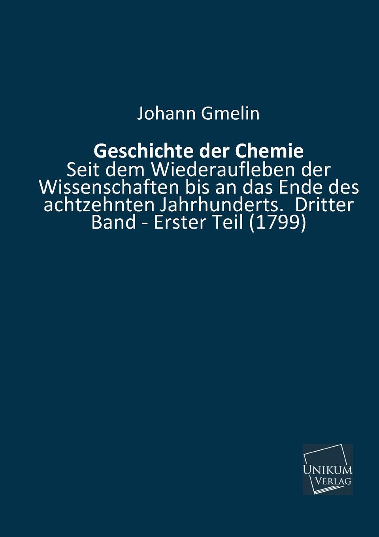 Johann Gmelin Geschichte Der Chemie dieffenbach johann friedrich der aether gegen den schmerz