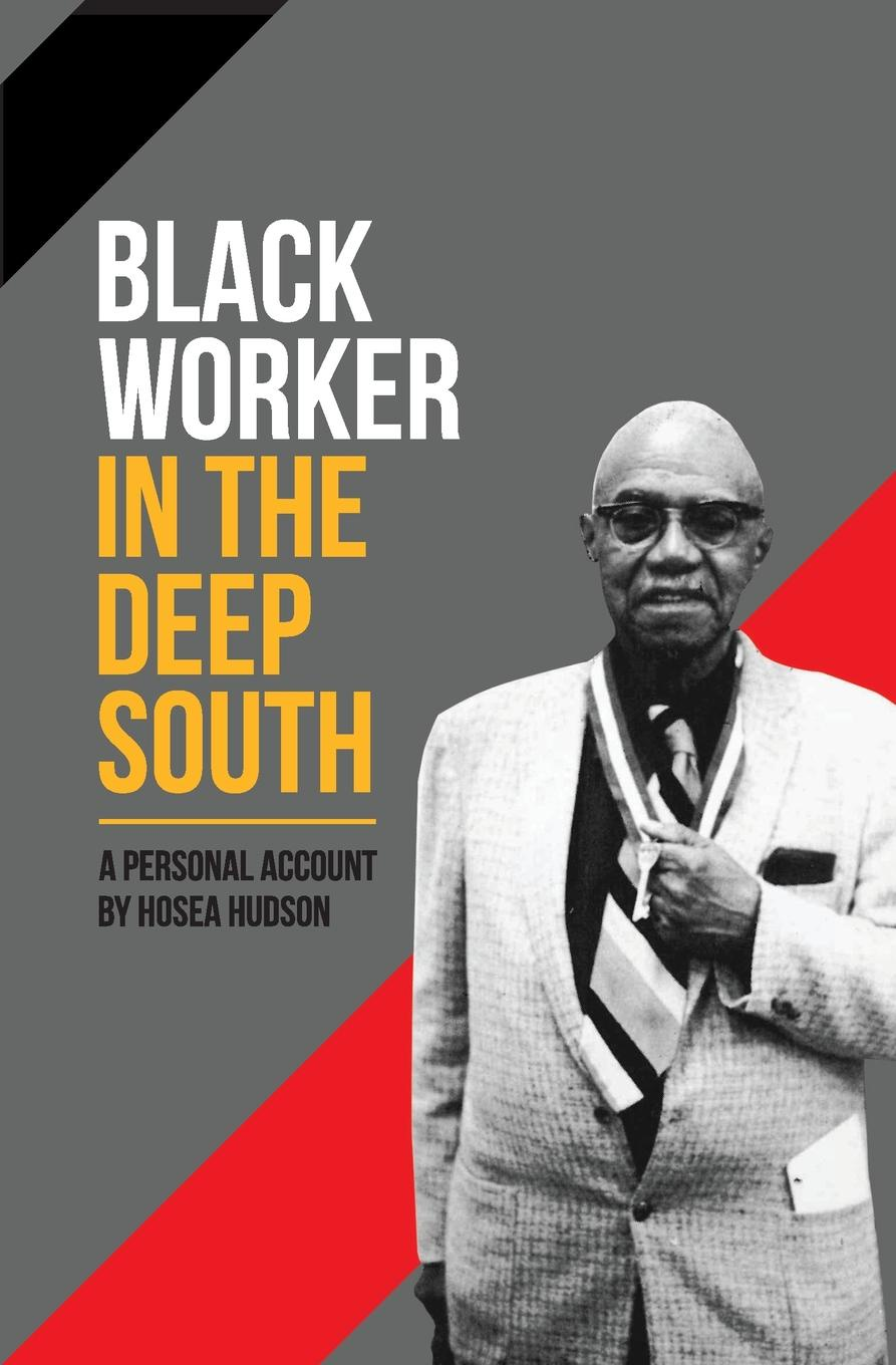 Hosea Hudson Black Worker in the Deep South. A Personal Account недорго, оригинальная цена