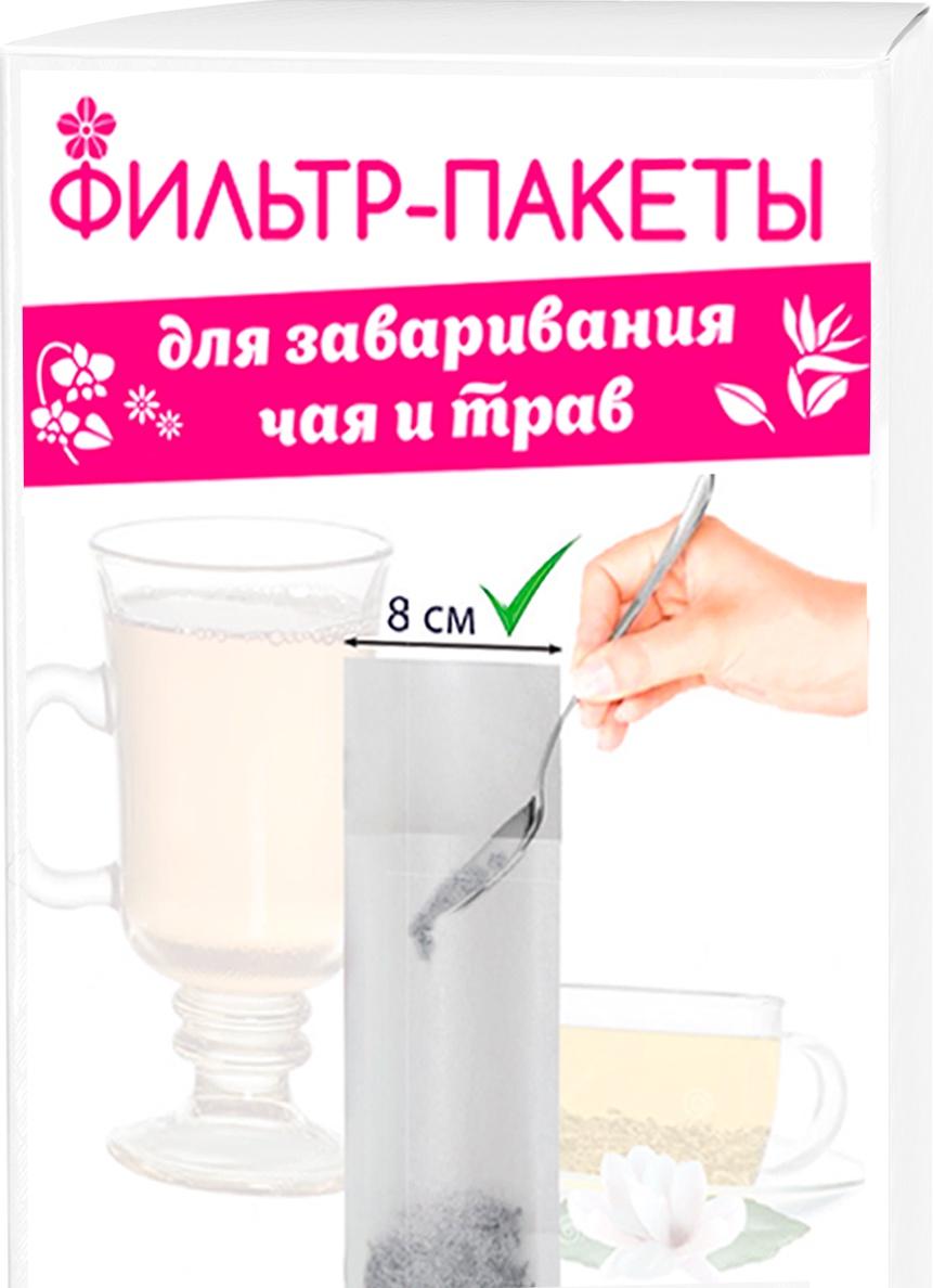 Фильтр пакеты для заваривания чая (фильтр пакеты из натурального древесного волокна) грин слим чай лимон 2г 30 фильтр пакеты