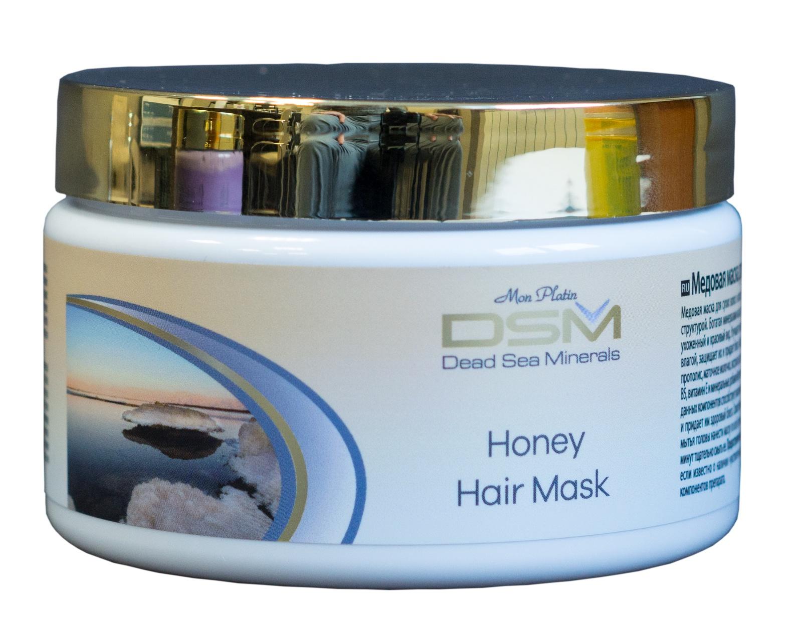 Mon Platin DSM Медовая маска для волос 250 мл