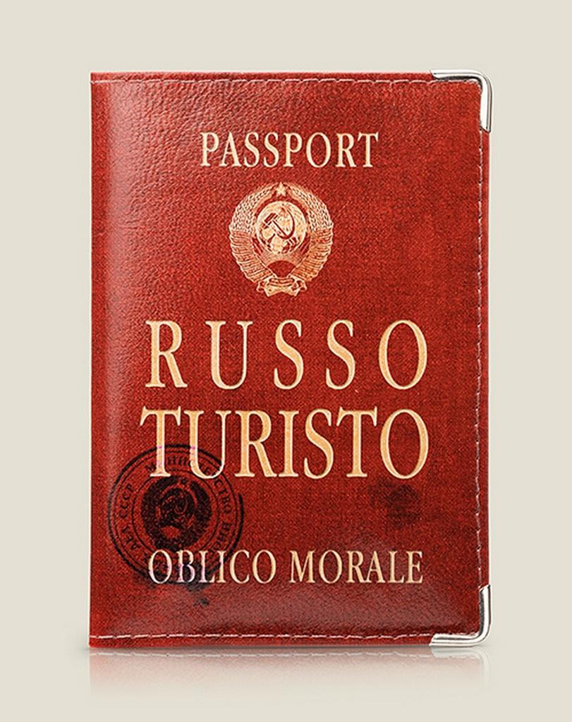 Обложка для паспорта Бюро находок обложка для паспорта бюро находок счастливого человека цвет желтый ok34