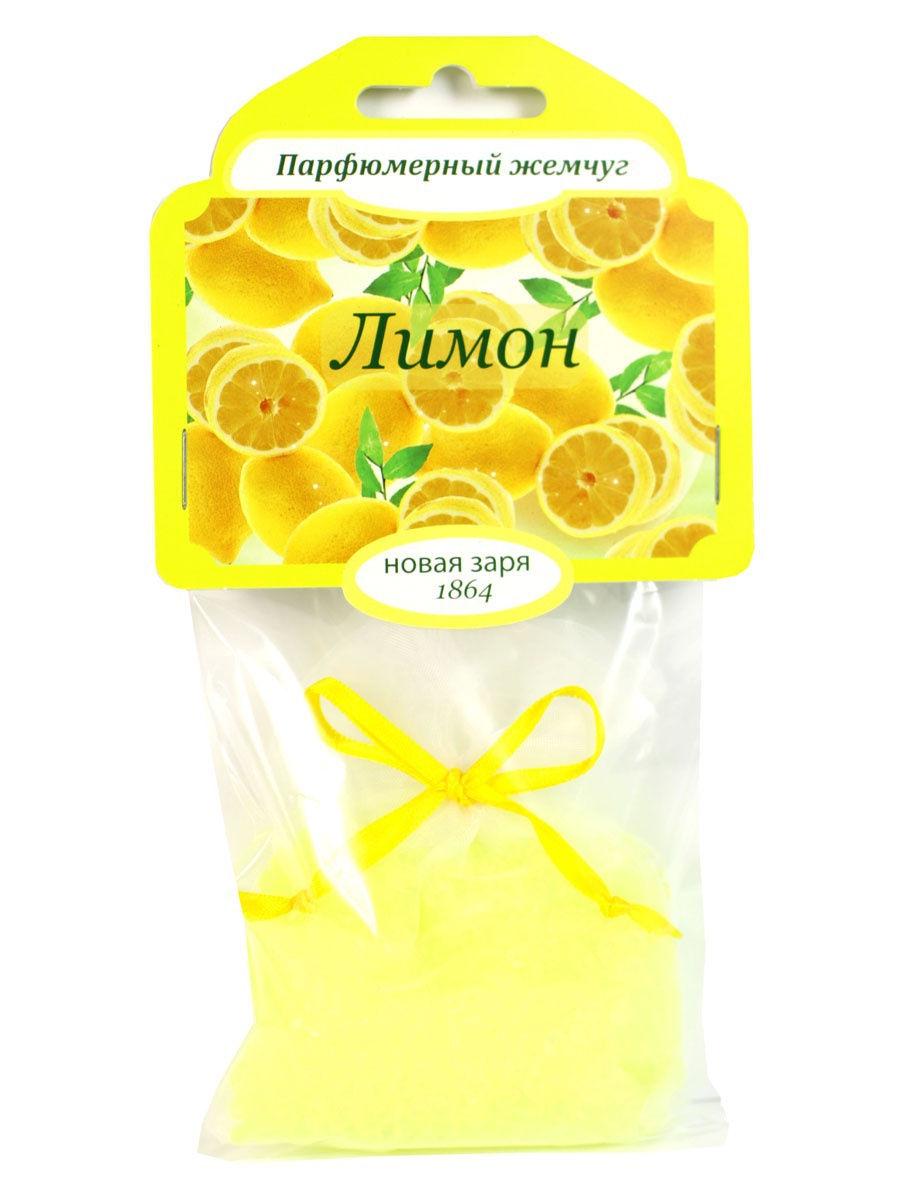 Парфюмерный жемчуг Новая заря Лимон 40 г
