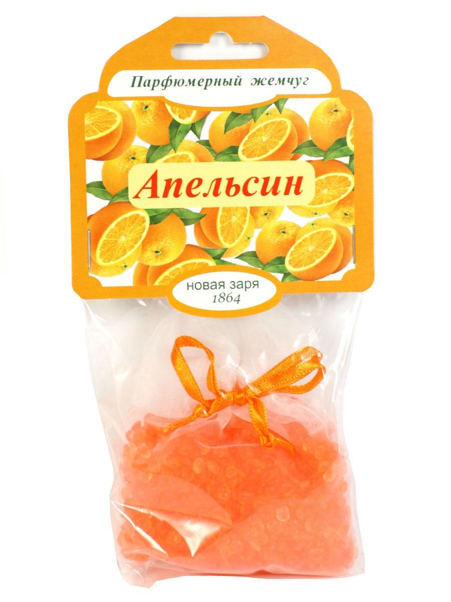 Парфюмерный жемчуг Новая заря Апельсин 40 г