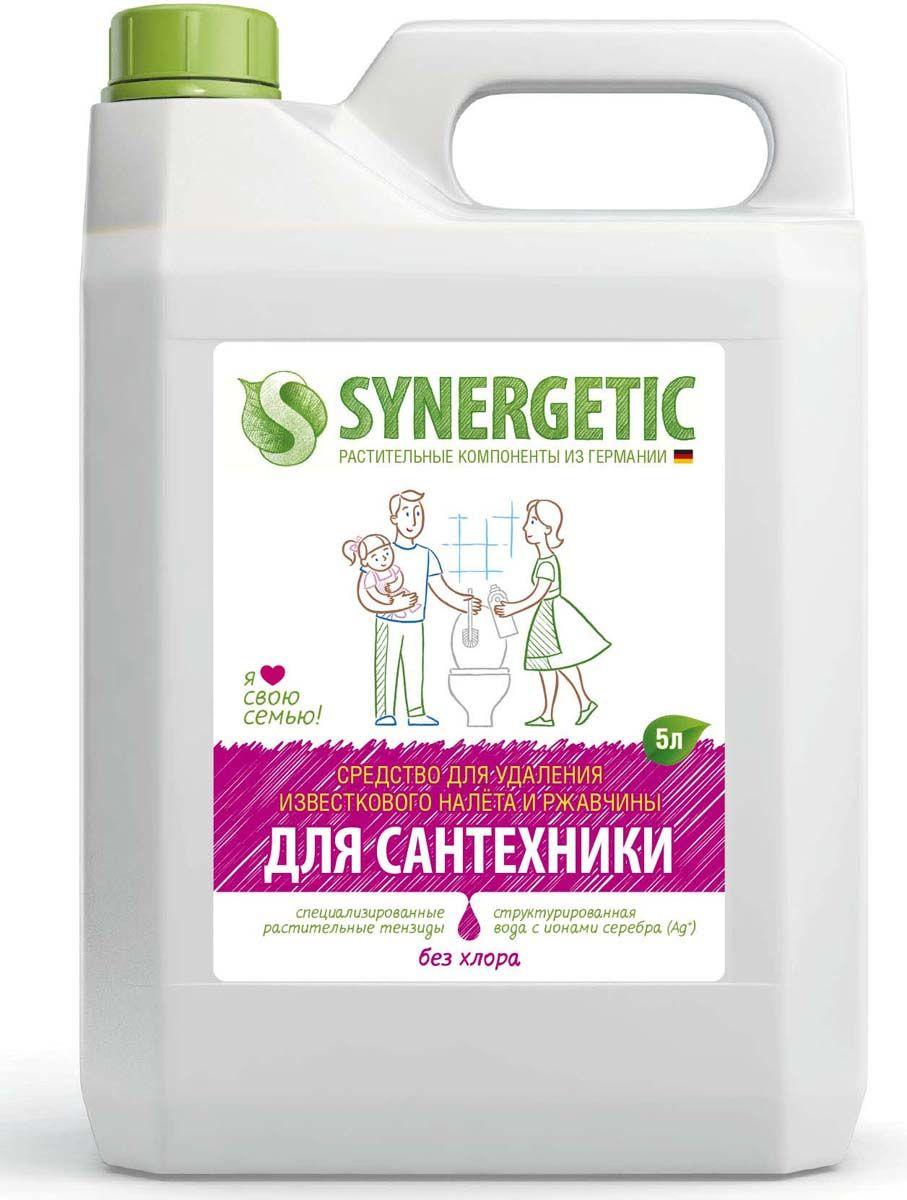 Средство для ванной и туалета Synergetic 5 л
