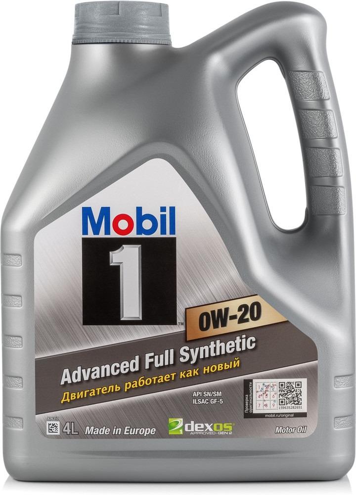 Масло моторное Mobil 1 0W-20 4 л.