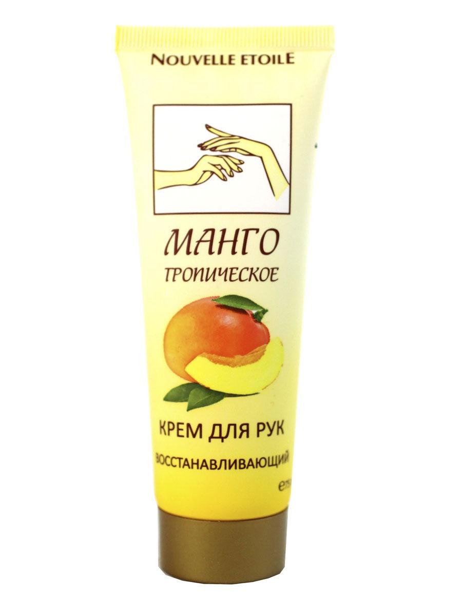 Крем для рук Новая заря восстанавливающий Манго тропическое 75 мл свеча тропическое манго ароматическая