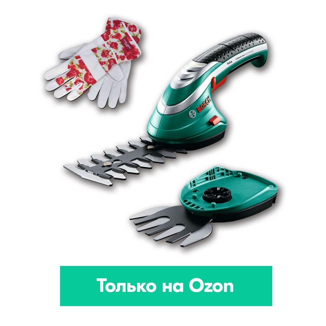 Аккумуляторные ножницы Bosch ISIO 3 для травы и кустов + перчатки Laura Ashley. 060083310M аккумуляторные ножницы bosch isio 3 для травы и кустов перчатки laura ashley 060083310m