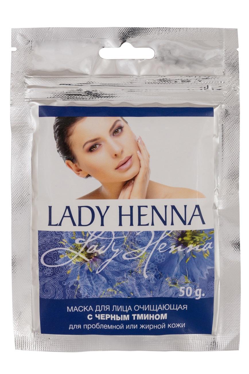 Маска косметическая Lady Henna 8904003501477, 50 маска для лица увлажняющая lady henna маска для лица увлажняющая