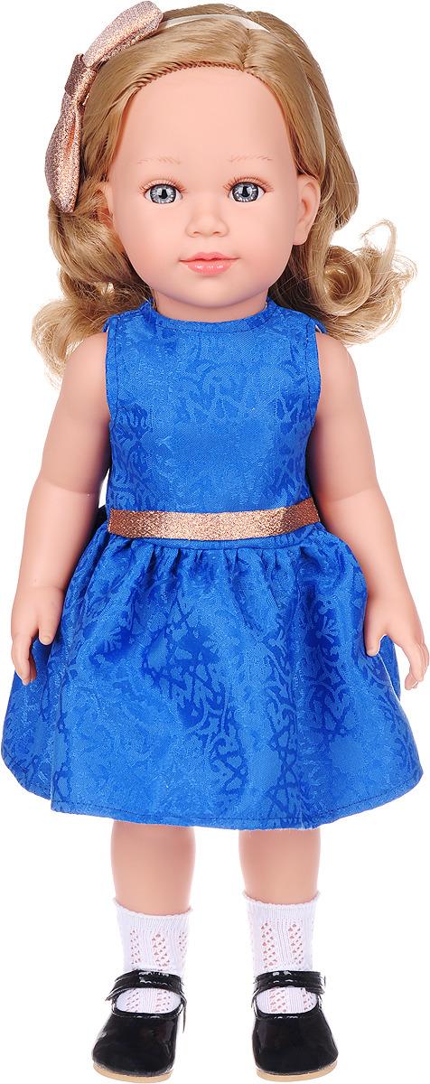 "Кукла Vestida de Azul ""Корал"", COR-907"