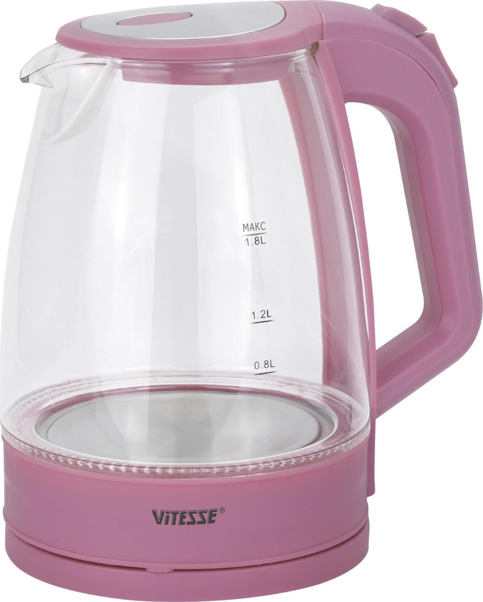 Электрический чайник Vitesse VS-176, розовый vitesse vs 176 розовый