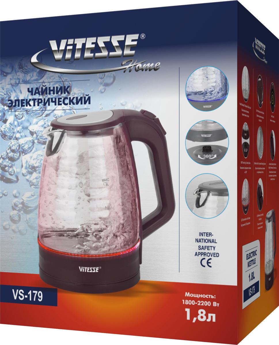 Электрический чайник Vitesse VS-179 Vitesse