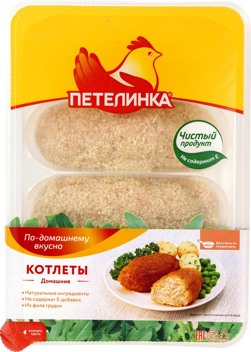 Мясные котлеты свежие Петелинка Домашние По-петелински, охлажденные, 500 г