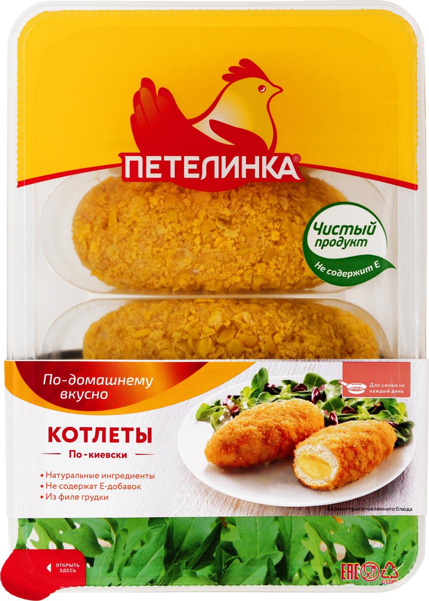 Мясные котлеты свежие Петелинка По-киевски, охлажденные, 500 г
