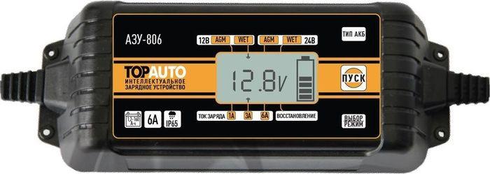 Автомобильное зарядное устройство Топ Авто АЗУ-806, 6 А для 6/12 В АКБ до 160 А/ч автомобильное зарядное устройство technoking зу 75и для аккумуляторов 6 12 в 10 а 46430 красный