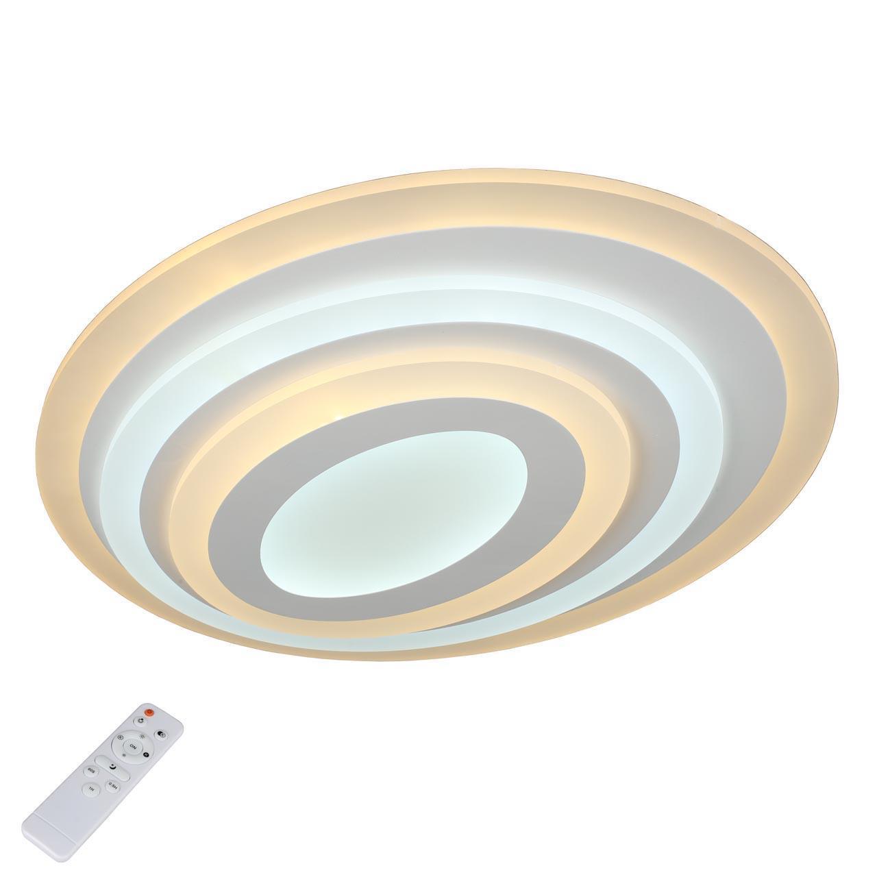 Потолочный светильник Omnilux OML-05207-65, белый потолочный светодиодный светильник с пультом ду omnilux orion oml 43107 60