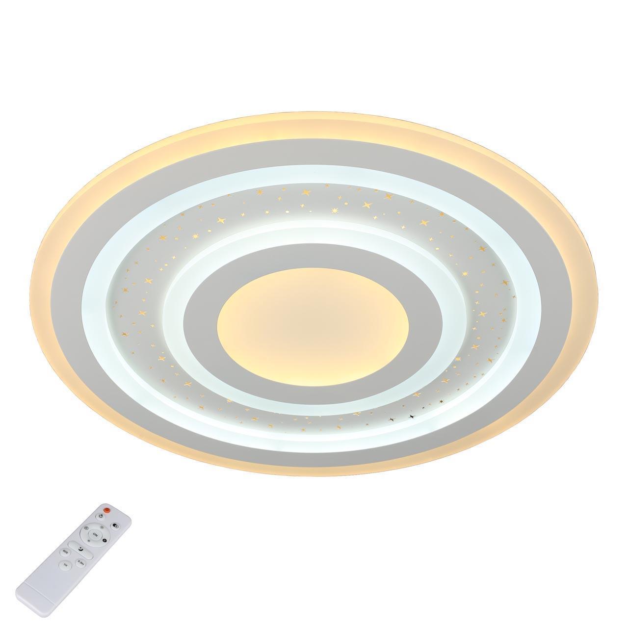 Потолочный светильник Omnilux OML-05907-80, белый потолочный светодиодный светильник с пультом ду omnilux orion oml 43107 60