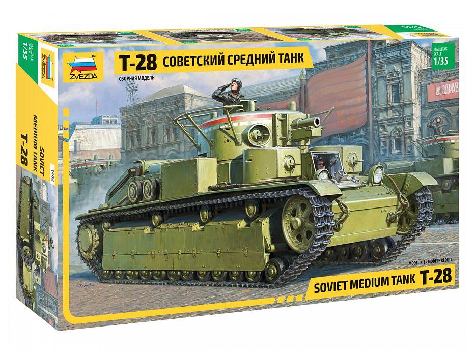Модель военной техники Звезда Советский средний танк Т28 Звезда