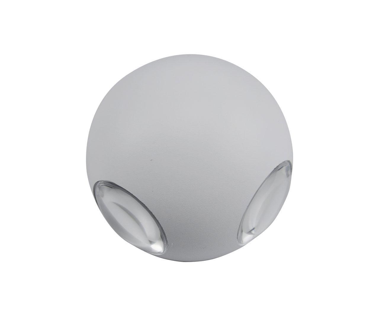 цена на Уличный светодиодный светильник Kink Light Элеон 08578,01