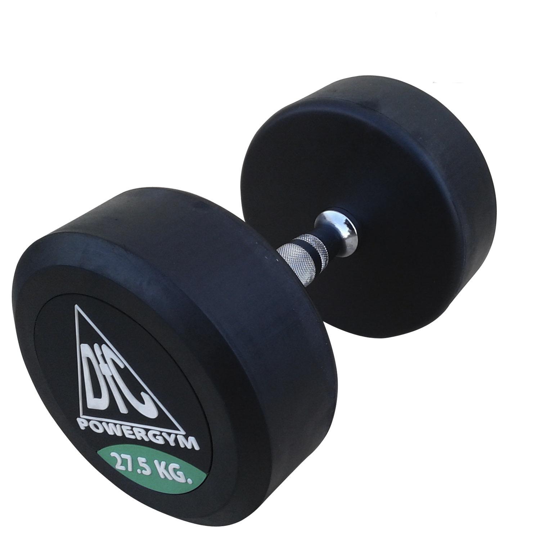 Гантели DFC POWERGYM DB002-27.5, черный