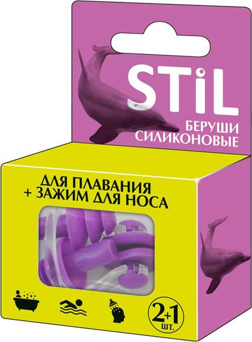 Беруши для плавания Stil, 2 шт + Зажим для носа беруши трэвелдрим силиконовые защита от воды 4 2пары