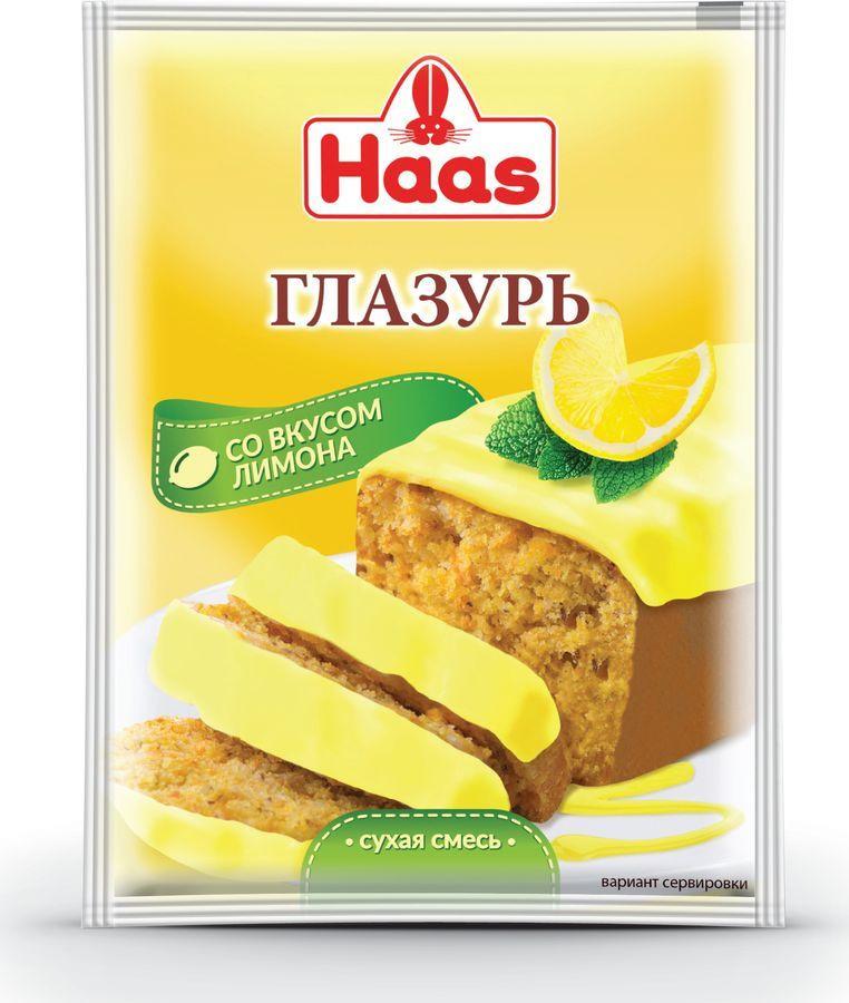 Глазурь для выпечки Haas со вкусом лимона 75 г Haas