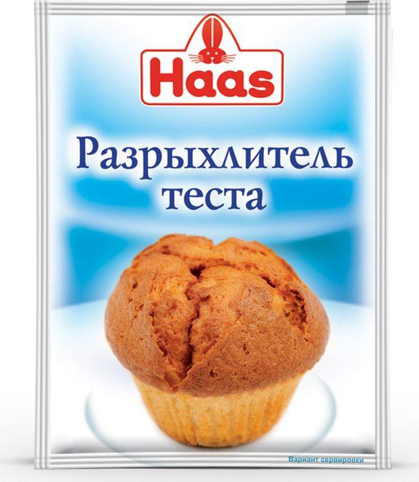 Разрыхлитель для теста Haas, 70 шт по 12 г santa maria разрыхлитель теста 915 г