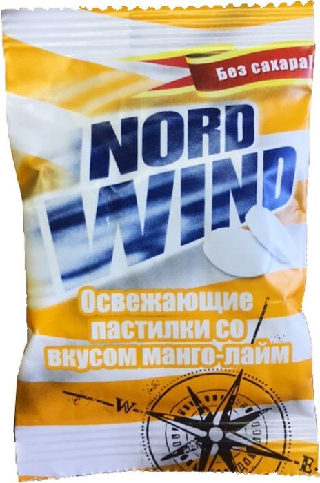 Освежающие пастилки Nord Wind, со вкусом манго-лайм, 25 г горпилс лимон 12 пастилки