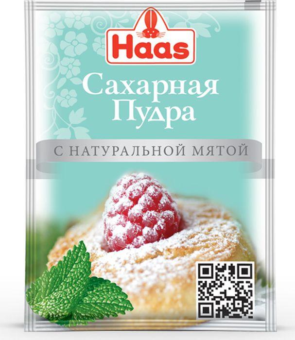 цены Haas сахарная пудра с натуральной мятой, 80 г
