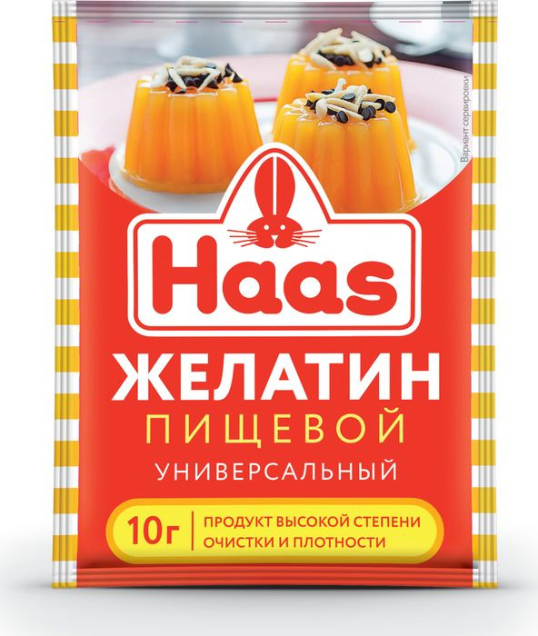 Желатин Haas, 10 г для волос яйцо и желатин