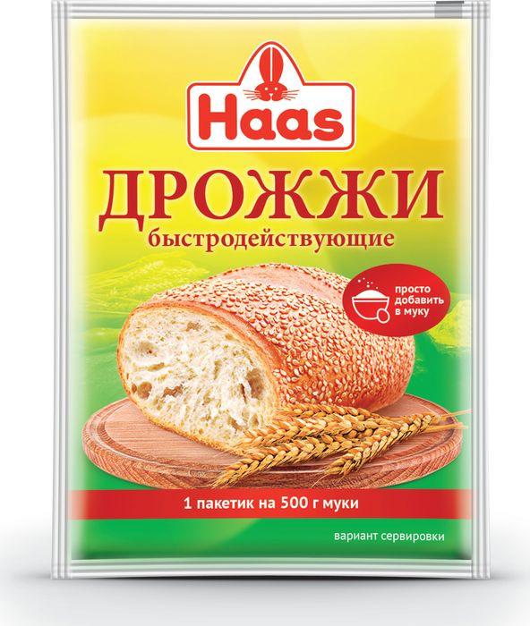 Дрожжи сухие пекарские Haas, 60 шт по 7 г дрожжихлебопекарныесухиедомашняя кухня 12 г