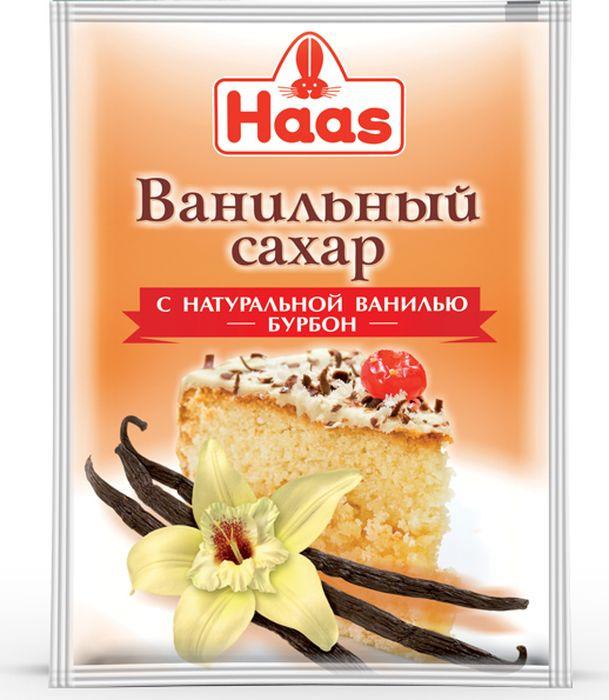 Ванильный сахар Haas, с натуральной ванилью, 25 шт по 15 г dr oetker пудинг с натуральной ванилью 35 г