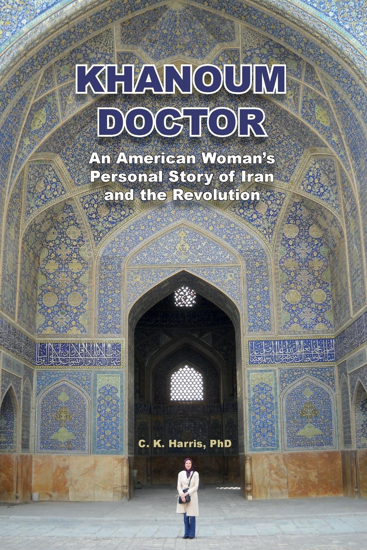 Cecilia Kimberlin Harris Khanoum Doctor josie metcalfe a wife for the baby doctor