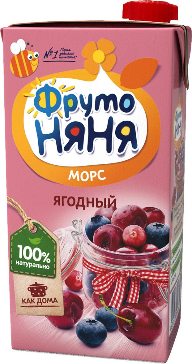 ФрутоНяня морс из клюквы, черники и вишни, 0,5 л фрутоняня морс из клюквы и малины 0 5 л
