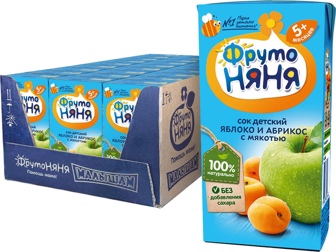 ФрутоНяня сок из яблок и абрикосов с мякотью с 5 месяцев, 27 шт по 200 мл