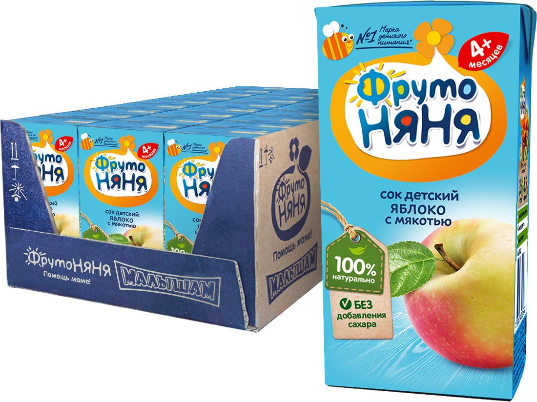 Сок из яблок с мякотью с 4 месяцев ФрутоНяня, 27 шт по 0,2 л