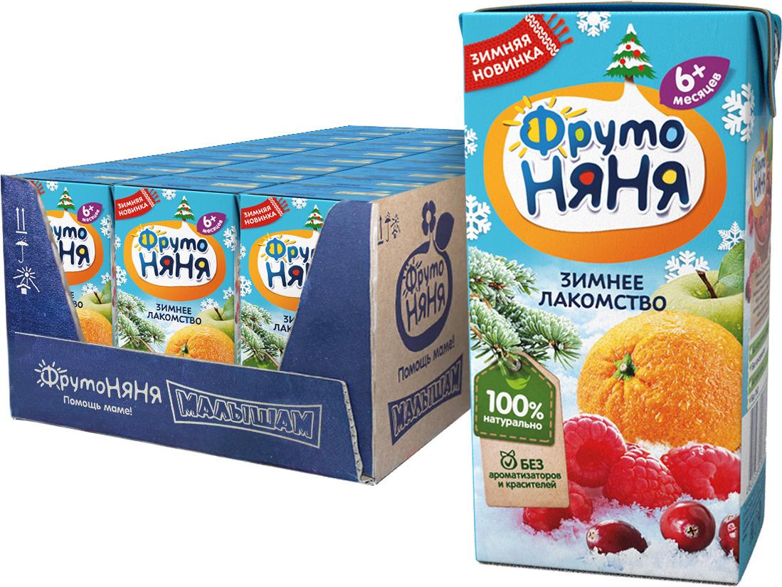 Нектар ФрутоНяня из яблок, апельсинов, клюквы и малины с 6 месяцев, 27 шт по 0,2 л напитки фрутоняня зимнее лакомство из яблок апельсинов клюквы и малины сс 3 лет 500 мл