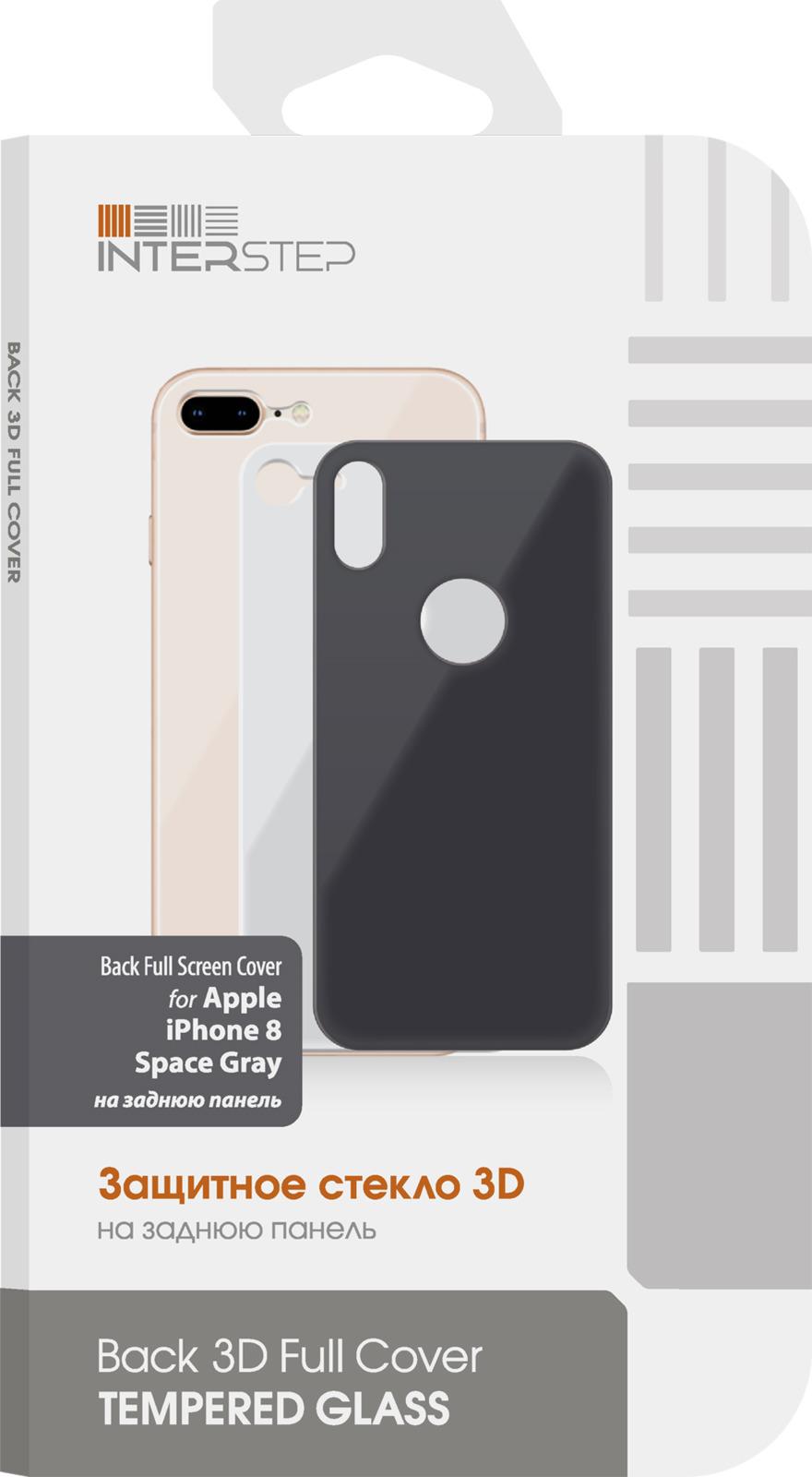 Защитное стекло Interstep 3D на заднюю панель для iPhone 8, темно-серый