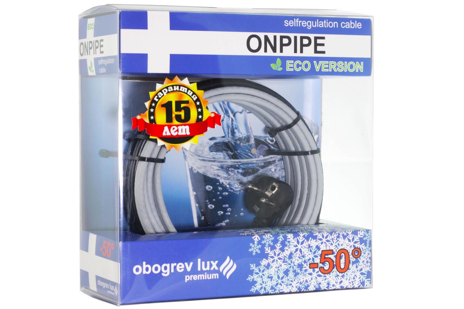 Греющий кабель Обогрев Люкс ONPIPE OL Premium 15м на трубу саморегулирующийся