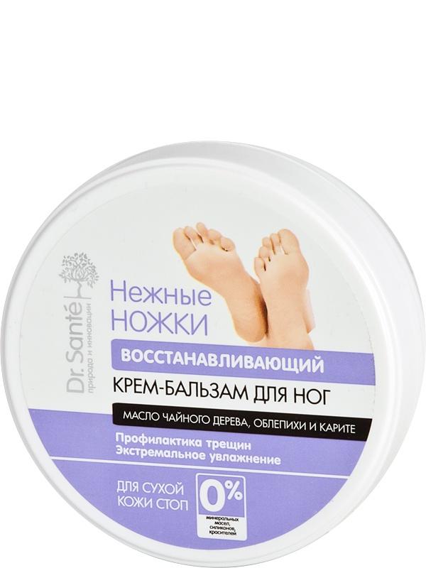 Бальзам для ухода за кожей Dr.Sante нежные ножки Крем бальзам для ног Восстанавливающий 100мл крема для сухой кожи