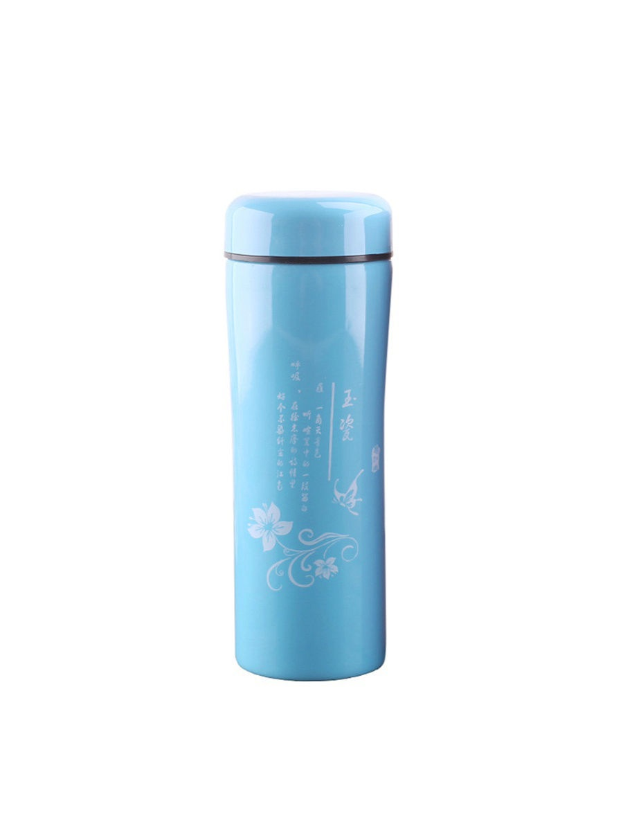 Термокружка Удачная покупка SB01-07, голубой термокружка командор 2 350ml 2865245